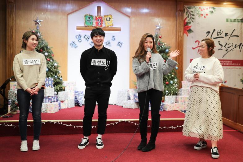 크기변환_Christmas-102.jpg